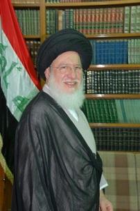 L'ayatollah Hussein Ismail al-Sadr