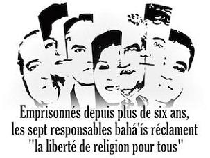 L'Affiche  de la campagne : « La liberté de religion pour tous » qui comporte les images des sept dirigeants bahá'ís emprisonnés en Iran.