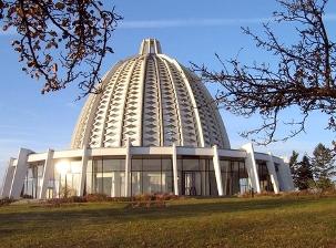 La Maison d'Adoration de Langenhain près de Francfort en Allemagne a été inaugurée en 1964.
