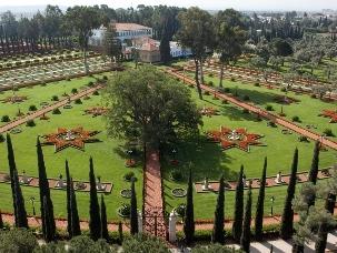 Le lieu de sépulture de Bahá'u'lláh et la propriété l'environnant, viennent d'être inscrits, par l'UNESCO, sur la Liste du  patrimoine mondial de l'humanité. Ils sont situés à l'extérieur d'Acre, au nord d'Israël.