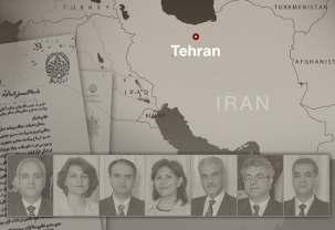 La lettre ouverte de la Communauté internationale bahá'íe aux chefs de la magistrature iranienne détaille les « nombreuses mesures répréhensibles » auxquelles ont eu recours les autorités au cours de la détention, du procès, de la condamnation et de l'appel des sept responsables bahá'ís iraniens. Elle affirme que le respect des droits des bahá'ís iraniens « mettrait en évidence votre volonté de respecter les droits de tous les citoyens de votre pays ».