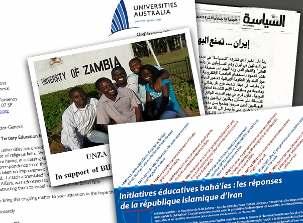 La réponse internationale à la dernière attaque menée à l'encontre de l'Institut bahá'í d'éducation supérieure (IBES) englobe des activités aussi variées qu'une campagne d'étudiants de l'université de Zambie, un appel à l'UNESCO de l'association Universities Australia, représentant 39 universités en Australie, un article d'un journal du Koweït et une initiative d'envoi de cartes postales en France. Onze bahá'ís détenus, appartenant à l'Institut, seraient confrontés à des accusations de « conspiration contre la sécurité nationale » et de « conspiration contre la République islamique d'Iran ».