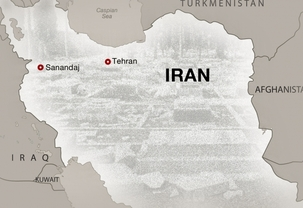 Ces dernières années, il y a eu des dizaines d'actes de vandalisme, d'incendies criminels ou d'autres problèmes liés à des cimetières appartenant aux bahá'ís ou lorsque des bahá'ís tentent d'enterrer leurs morts. Les autorités sont actuellement en train d'essayer de confisquer et de détruire le cimetière bahá'í de Sanandaj, à quelque 400 kilomètres à l'ouest de Téhéran.