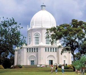 La Maison d'Adoration de Sidney en Australie.