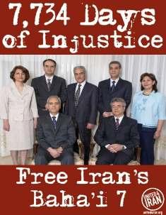 Une affiche, réalisée pour la campagne United4Iran, montre le nombre total de jours passés en prison par les sept responsables bahá'ís iraniens à la fin de leur troisième année d'incarcération. La campagne appelle les sympathisants à créer leurs propres affiches indiquant le nombre de jours d'emprisonnement ou de faire une photo ou une vidéo montrant les préparatifs de cette affiche.