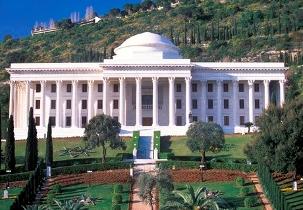 Le siège de la Maison universelle de justice