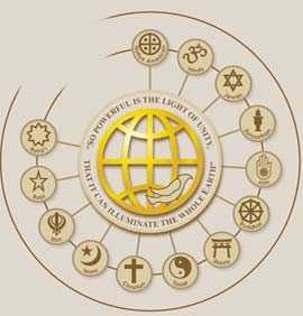 Logo de la Journée Mondiale des Religions