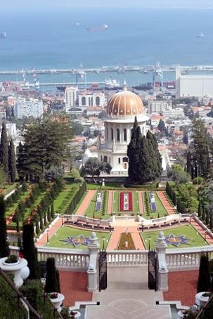 Le Tombeau du Báb et le port de Haïfa, Israël