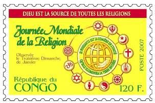 Timbre émis par le Congo cette année