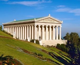 Le bâtiment des archives, abritant les manuscrits et reliques saintes de l'histoire de la foi bahá'íe