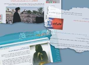 Le rapport, intitulé « Incitation à la haine : une campagne médiatique de l'Iran pour diaboliser les bahá'ís », met en évidence et analyse plus de 400 articles de la presse et des médias parus entre fin 2009 et début 2011 qui détaillent les efforts, soutenus par l'État, pour diffamer sa minorité religieuse non-musulmane la plus importante.