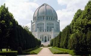 La plus ancienne maison d'adoration existante se dresse sur les bords du lac Michigan à Wilmette, dans l'État de l'Illinois, aux États Unis.