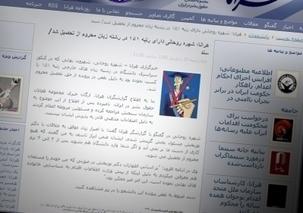 Shohreh Rowhani, originaire de Nowshahr en Iran, a été classée parmi les 1% des meilleurs candidats qui ont passé l'examen national d'entrée à l'université. Mais elle a été exclue de l'éducation supérieure parce qu'elle est bahá'íe. Son histoire est ici relatée sur un site web des droits de l'homme en langue persane.