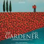 Le Jardinier, un film primé réalisé par Mohsen Makhmalbaf, a été mis cette semaine à la disposition du grand public. (source: www.makhmalbaf.com)