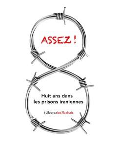 Le logo de la campagne Assez !