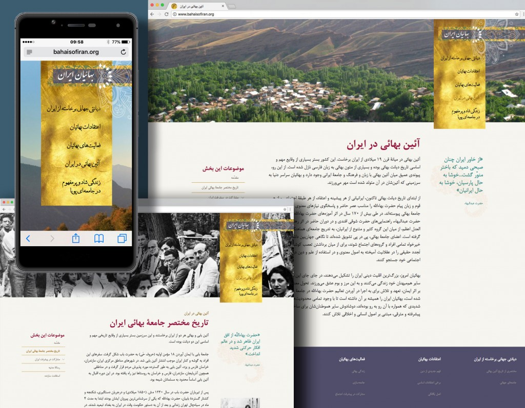 Bahaisofiran.org, le site officiel de la communauté bahá'íe en Iran, a été lancé le 15 février. Le site est accessible en versions mobile et ordinateur.