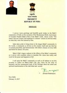 Message en anglais de Son Excellence Pranab Mukherjee, président de l'Inde