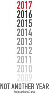 Les sept responsables bahá'ís iraniens ont été emprisonnés il y a neuf ans. La campagne Pas une année de plus appelle à leur libération et souligne l'injustice flagrante qui a mené à leur emprisonnement et à leurs mauvais traitements.