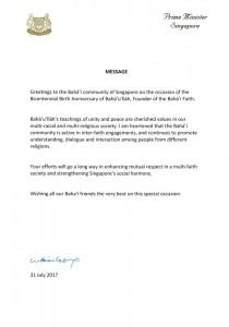 Une copie de la lettre datée du 31 juillet 2017 du Premier ministre Lee Hsien Loong