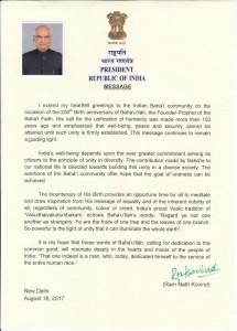 Un message daté du 18 août 2017 du président indien Ram Nath Kovind en l'honneur du 200e anniversaire de la naissance de Bahá'u'lláh.