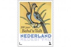 Aux Pays-Bas, le service postal national a émis deux timbres en édition limitée conçus pour le bicentenaire. Sur ce timbre figure une calligraphie de l'artiste persan Mishkin-Qalam.