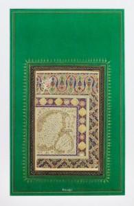 Le British Museum montre un Écrit original manuscrit, rarement vu, ainsi que d'autres documents d'archives associés à la vie de Bahá'u'lláh. L'exposition a ouvert le lundi 6 novembre lors d'une réception réunissant des représentants du milieu universitaire, des arts et des médias.