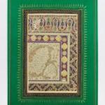 L'une des œuvres de Bahá'u'lláh, Les Paroles cachées, figure parmi les textes sacrés exposés.