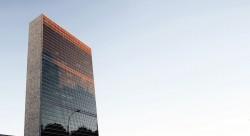 La Communauté internationale bahá'íe a publié une déclaration pour la Commission de la condition de la femme de l'ONU, qui a commencé le 12 mars. (Photo de courtoisie de Daryan Shamkhali)