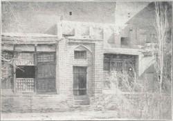 Cette photo de la maison de Tahirih à Qazvin, en Iran, a été prise dans les années 1930.