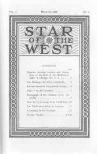 Couverture du deuxième volume de « Star of the West »