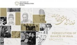 En janvier, la Communauté internationale bahá'íe a lancé le site web « Archives of Baha'i Persecution in Iran Archives ». Ce site web compile des milliers de documents officiels, rapports, témoignages, photos et vidéos révélant les preuves irréfutables d'une persécution incessante. Il a été créé en réponse à l'intérêt croissant, à l'intérieur et à l'extérieur de l'Iran, pour comprendre la profondeur et l'ampleur de la persécution qui touche les bahá'ís iraniens. Ce lancement a incité 25 éminents intellectuels et spécialistes des droits de l'homme à demander au plus haut responsable iranien des droits de l'homme de reconnaître la persécution de longue date des bahá'ís par son gouvernement.