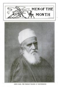 Portrait de 'Abdu'l-Bahá et transcription de son discours à la quatrième réunion annuelle de l'Association nationale pour la promotion des gens de couleur publiés dans le magazine de l'organisation, « The Crisis ».