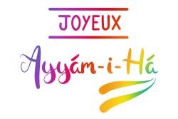 logo Ayyam'i'Ha_01
