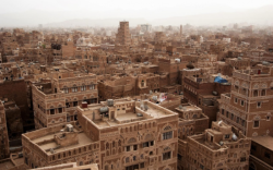 Sanaa, Yémen. Crédit photo : UNDP Yémen
